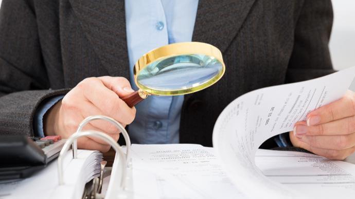 證監會發布證券基金機構董監高監管辦法:優化任職程序和條件