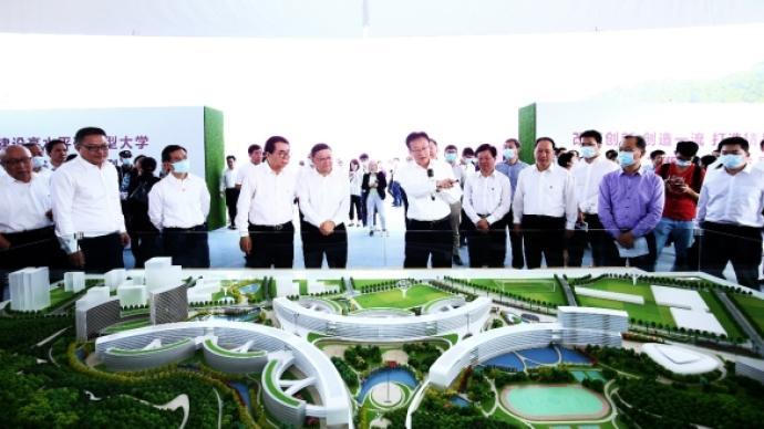 中科院深理工建設啟動:建世界一流研究型大學,預計3年完工