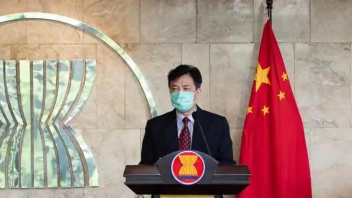 駐東盟大使:RCEP簽署對疫情下的全球經濟復蘇是重大利好