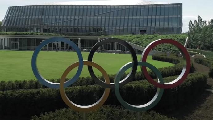 國際奧委會:北京冬奧會籌備工作取得堅實進展