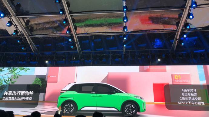 滴滴推首款定制網約車D1:與比亞迪合作,12月在長沙上路