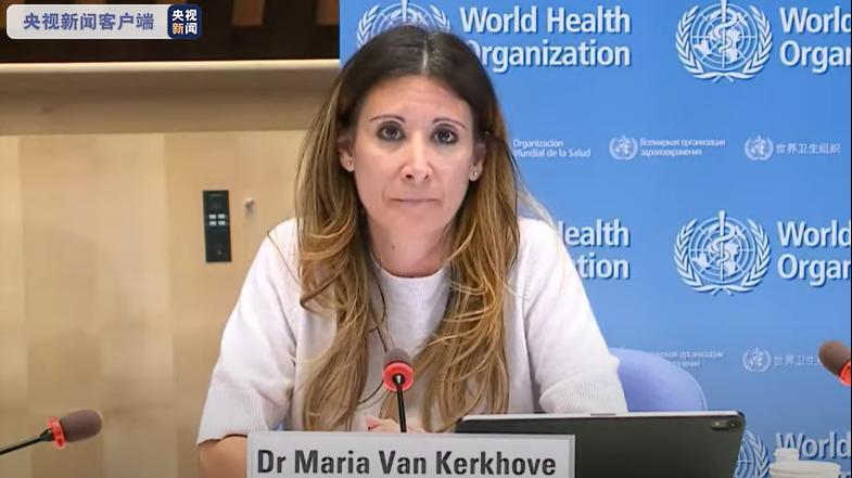 世衛組織衛生緊急項目技術主管瑪麗亞·范·科霍夫