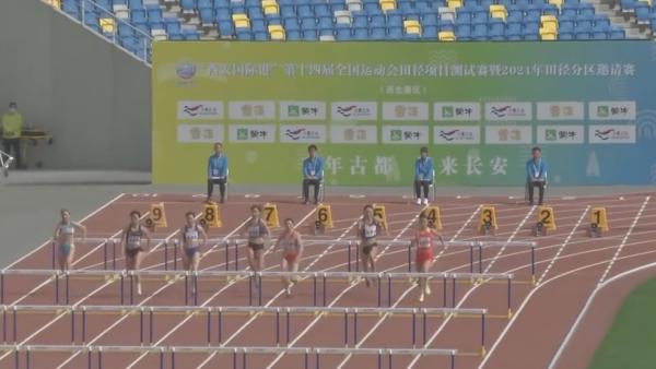 """视频 十四届全运会主会场将迎来""""首秀"""""""